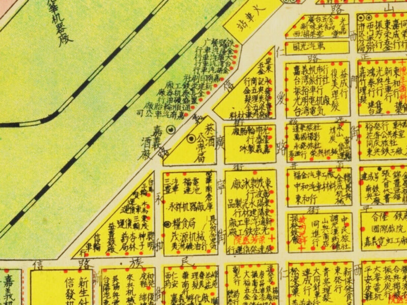 圖:1961年的嘉義市街圖,可見此街區當時行業分佈狀況。